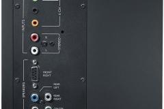 Logitech Z506 5.1 Surroundsystem Anschlüsse